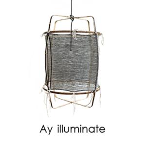 ay_illuminate_v25